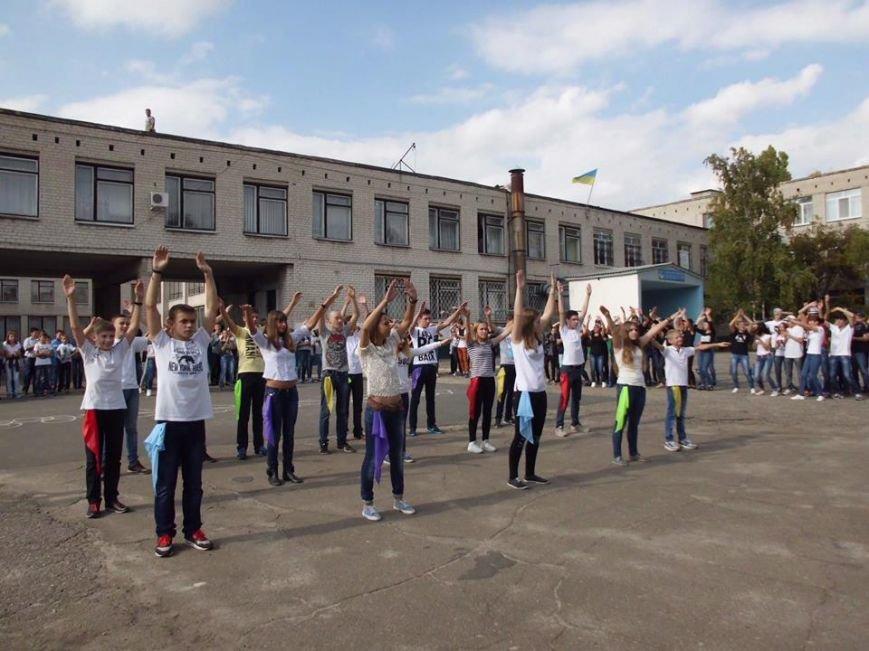 Северодонецкие школьники приняли участие в танцевальном батле (фото), фото-1
