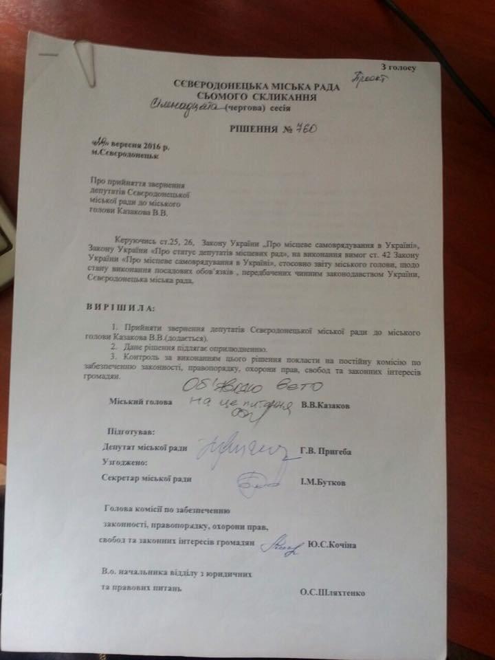 Казаков отказался отчитаться перед депутатами, фото-2