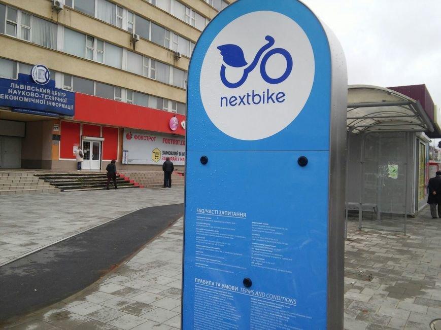 У Львові встановили нові станції велопрокату: на яких вулицях (ФОТО), фото-2