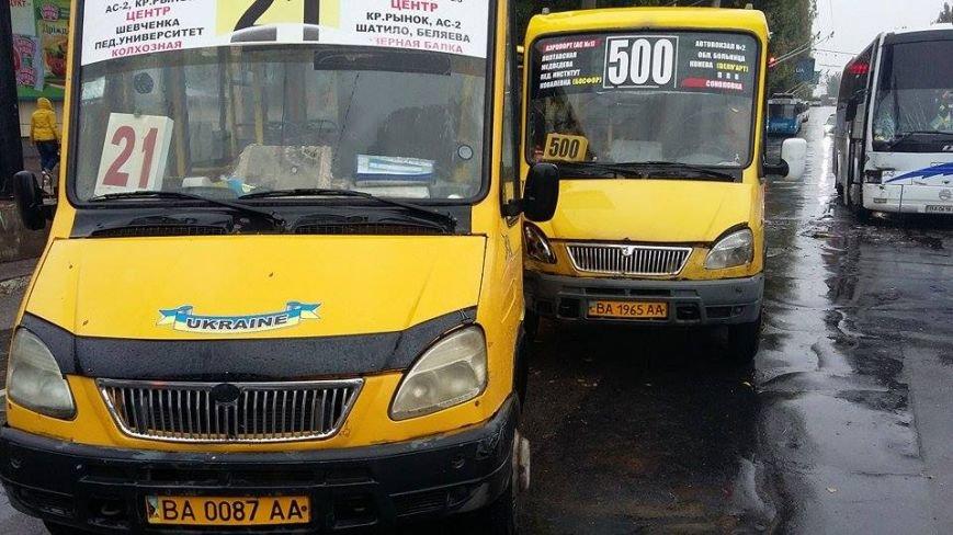 ДТП в Кропивницком: столкнулись две маршрутки и рейсовый автобус (ФОТО), фото-7