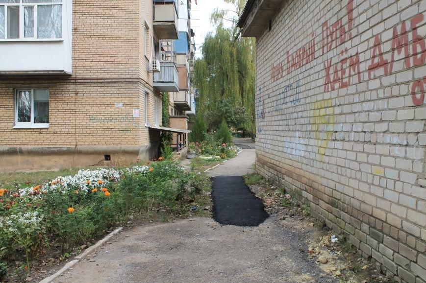 В Бахмуте продолжают ремонтировать дворовые территории (ФОТОФАКТ), фото-6