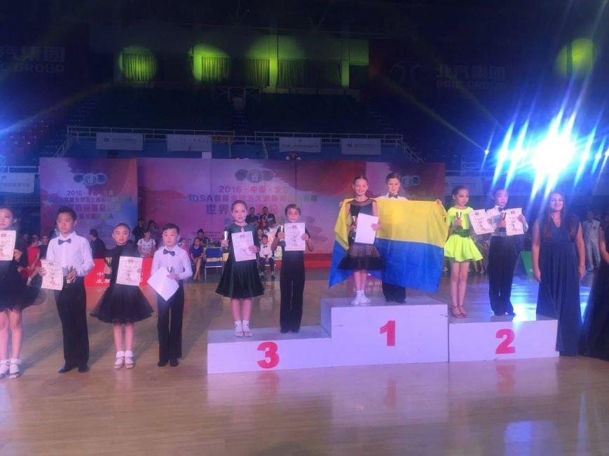 Дети из Днепра выиграли чемпионат мира по танцам (ФОТО), фото-3