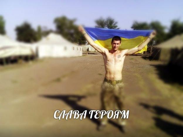 Завтра Херсонщина попрощается с защитником Украины, погибшим в зоне АТО, фото-1