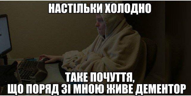 Львів'яни у соцмережах глузують із погоди у місті: підбірка найсмішніших фотожаб (ФОТО), фото-2