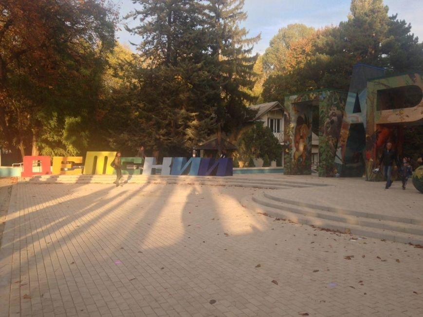В Симферополе завершили реконструкцию центрального входа в Детский парк (ФОТОФАКТ), фото-8