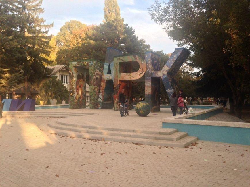 В Симферополе завершили реконструкцию центрального входа в Детский парк (ФОТОФАКТ), фото-7