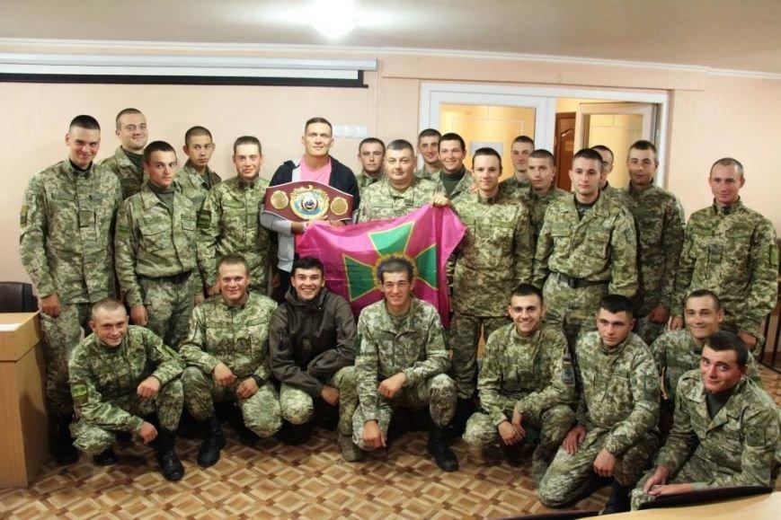 Пограничников Херсонского отряда посетил Чемпион мира по боксу Александр Усик (фото, видео), фото-1