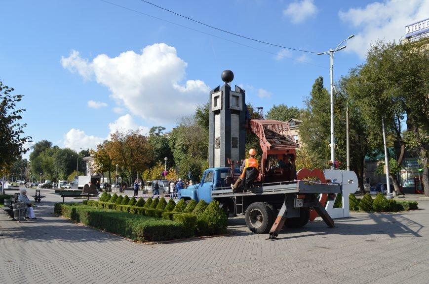 Как будут выглядеть Часы влюбленных на бульваре Шевченко, - ФОТО, фото-2