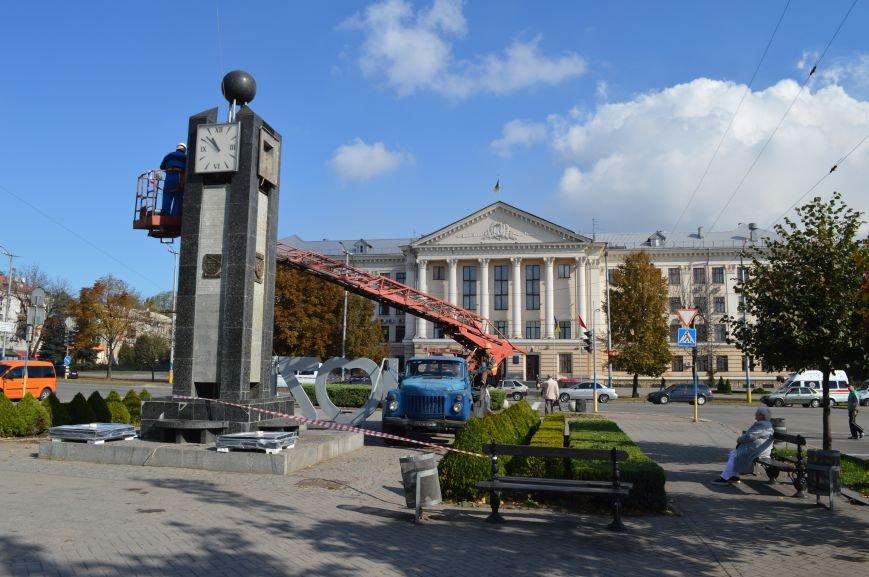 Как будут выглядеть Часы влюбленных на бульваре Шевченко, - ФОТО, фото-1