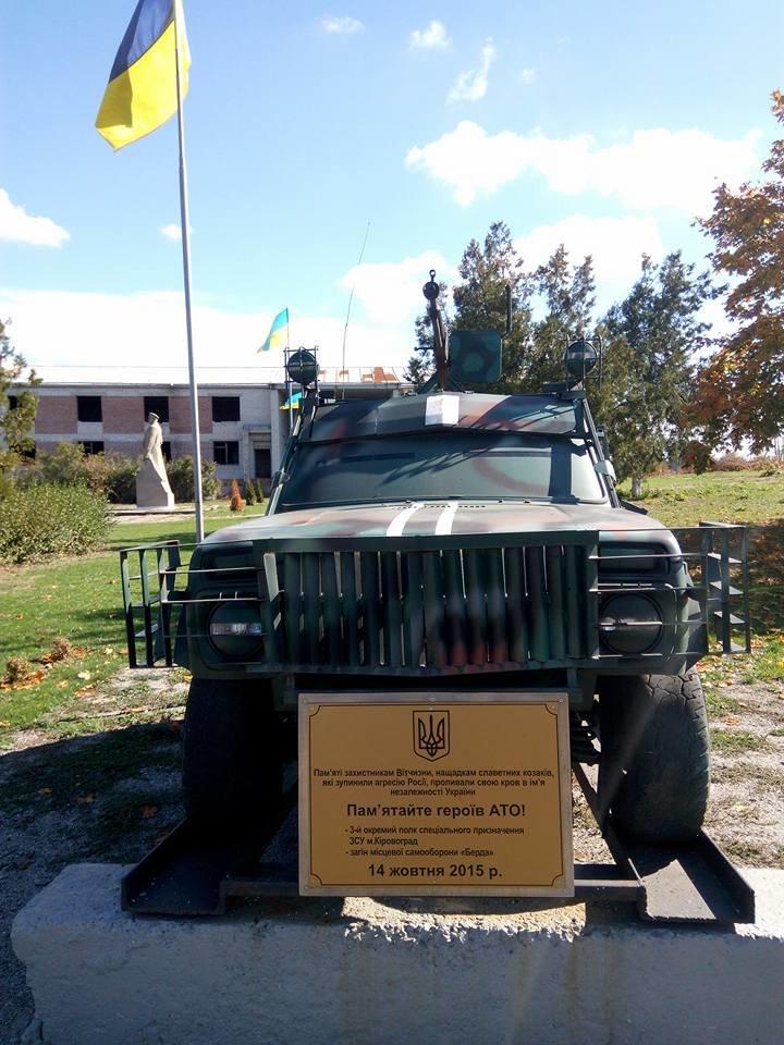 В Запорожской области в память о воинах АТО на трассе стоит боевой внедорожник, - ФОТО, фото-2