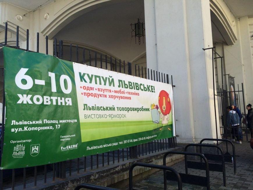 Сьогодні у Львові стартував ярмарок місцевого виробника (ФОТО), фото-1