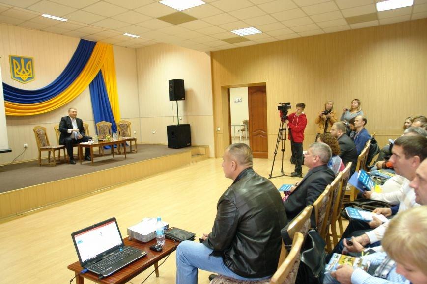 В Покровске (Красноармейске) прошла мини-конференция посвященная проблемам сельского малого и среднего бизнеса, фото-2