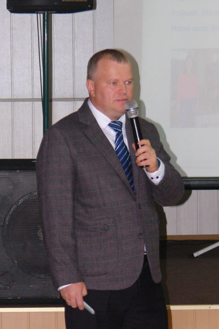 В Покровске (Красноармейске) прошла мини-конференция посвященная проблемам сельского малого и среднего бизнеса, фото-3