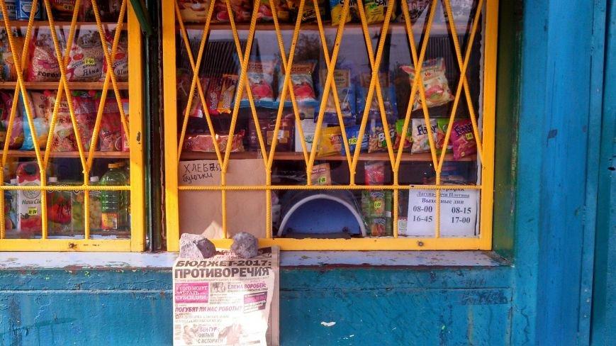 В Каменском продолжают бороться с нелегальной продажей спиртного, фото-1