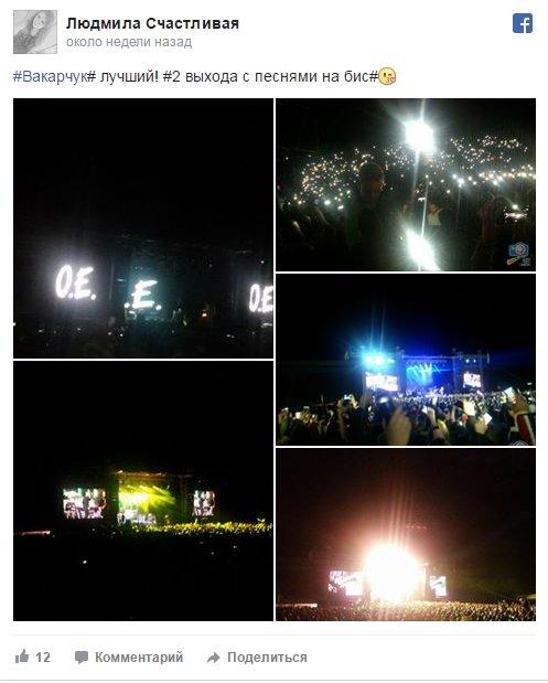 """В Краматорске состоялся заключительный концерт """"Океана Эльзы"""" (ВИДЕО), фото-3"""