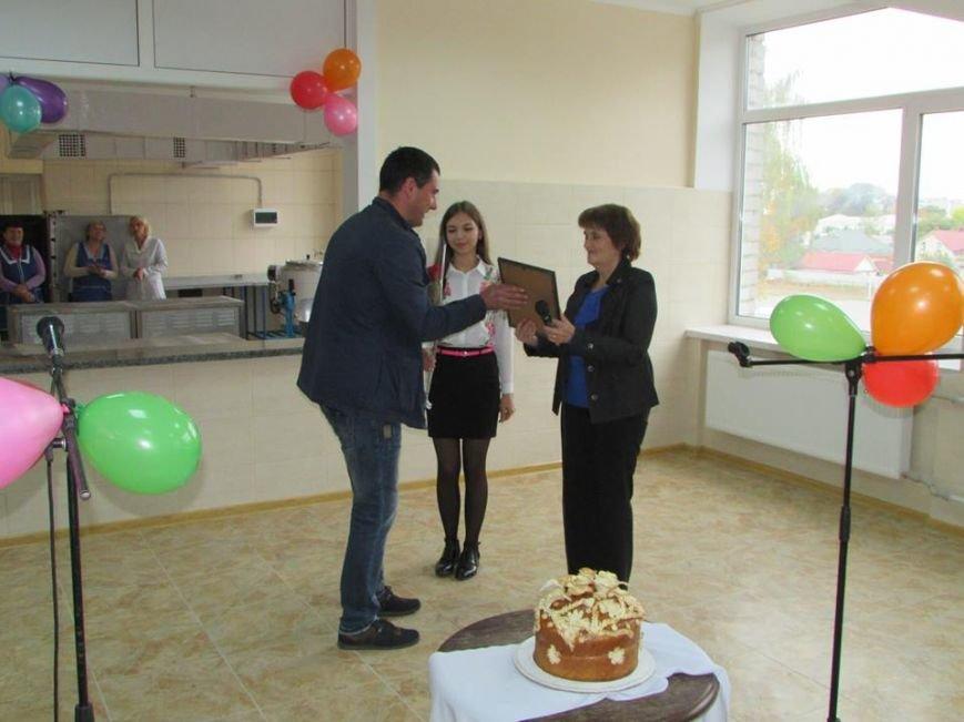 Відбулося урочисте відкриття шкільної їдальні в Новоград-Волинській спеціалізованій школі І-ІІІ ступенів №4, фото-3