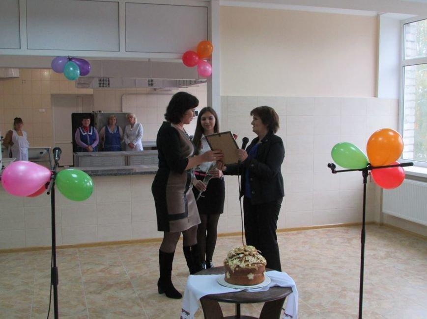 Відбулося урочисте відкриття шкільної їдальні в Новоград-Волинській спеціалізованій школі І-ІІІ ступенів №4, фото-1