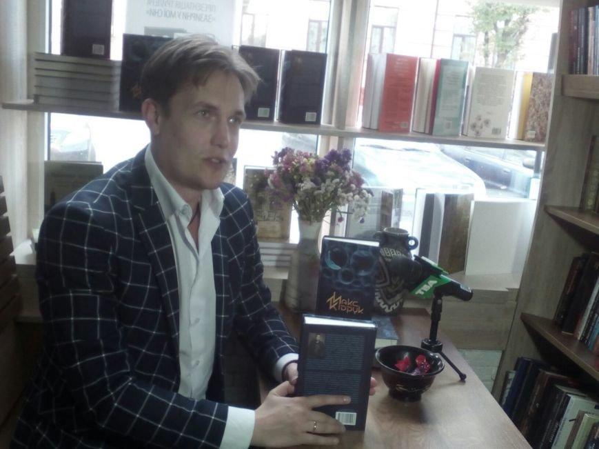 Український Стівен Кінг відвідв Чернівці, фото-1