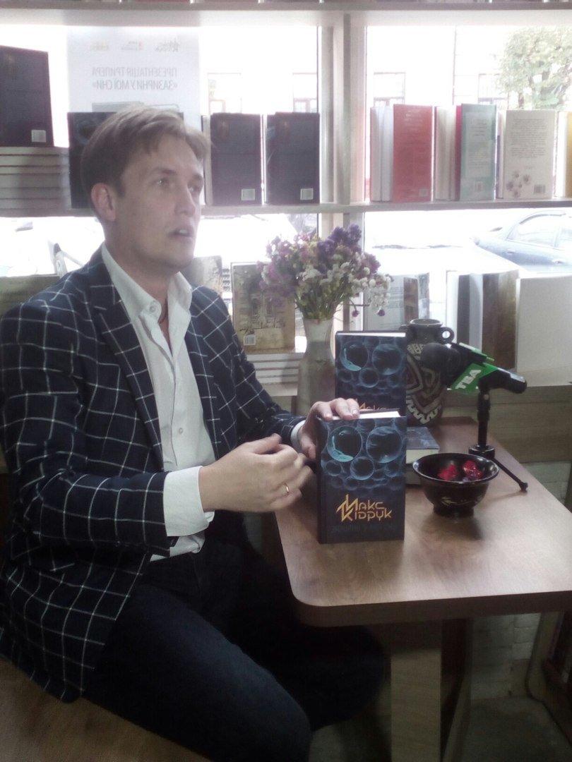 Український Стівен Кінг відвідв Чернівці, фото-2