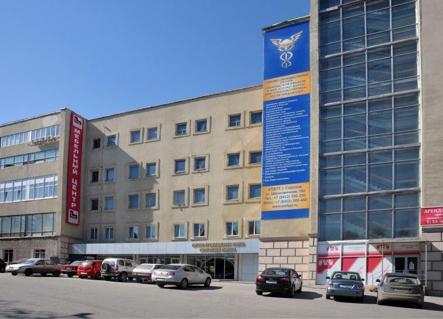 Торгово промышленная палата приглашает на день открытых дверей, фото-1