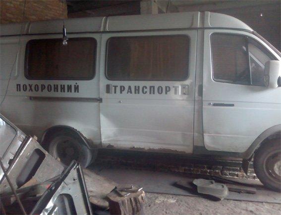 В Кировоградской области пьяный парень угнал катафалк (ФОТО), фото-1
