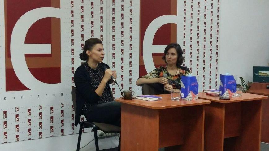 У Львові відбулася презентація нової книжки української письменниці та журналістки Тані Малярчук (ФОТО), фото-1