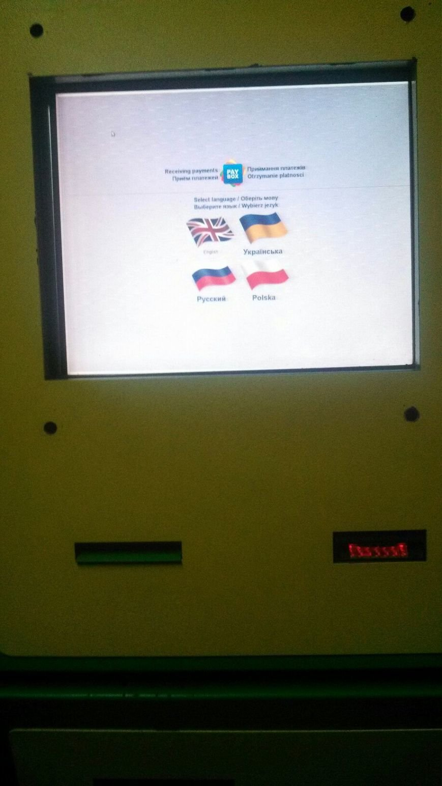 В Каменском изъяли оборудование из зала игровых автоматов, фото-3