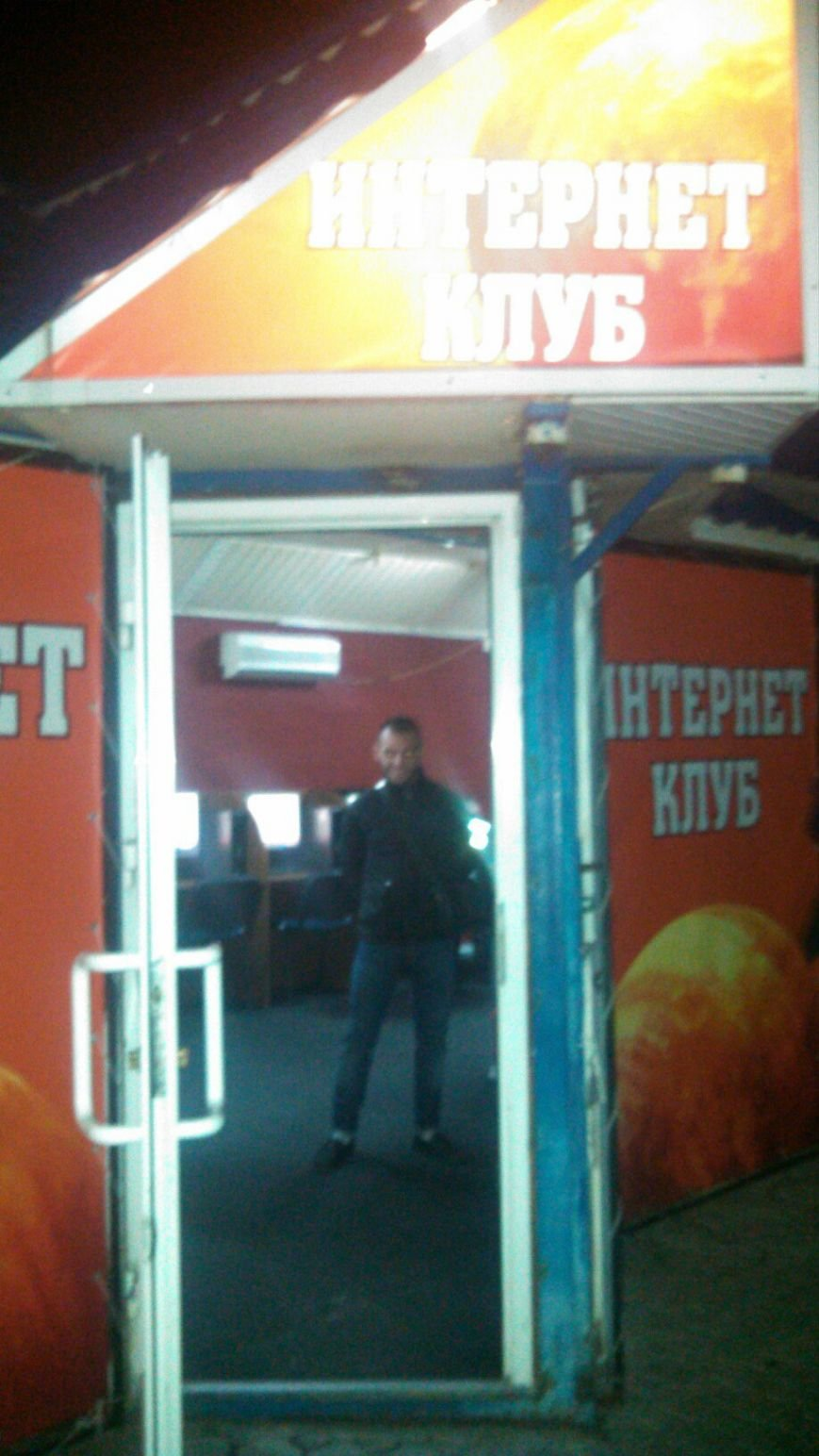 В Каменском изъяли оборудование из зала игровых автоматов, фото-4