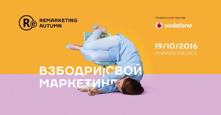 promoted_post_olya