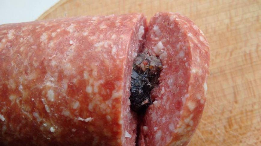 Тернополянин купив ковбасу з мишею всередині (фото), фото-1