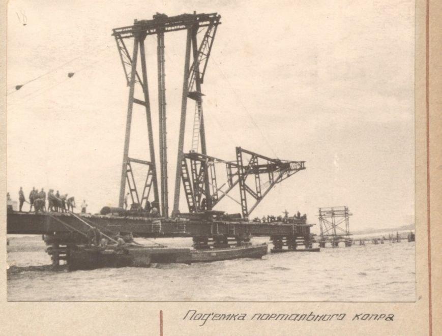 archivdoc-38-093