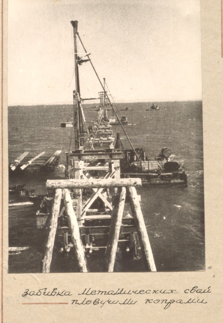 archivdoc-35-090