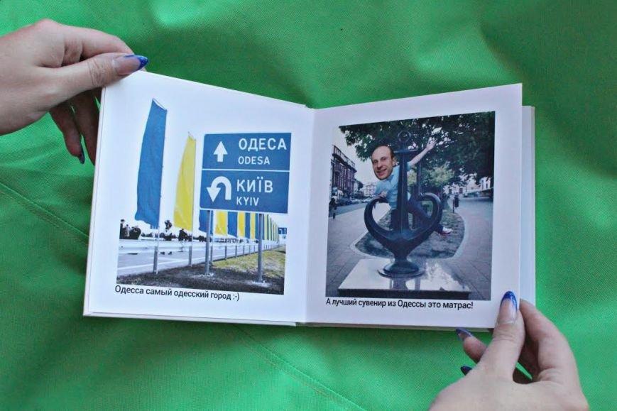 Пять лучших идей для подарков мужчинам ко Дню защитника Украины (ФОТО), фото-4