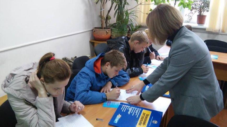 Новоград-Волинський міський центр зайнятості провів День відкритих дверей, фото-1