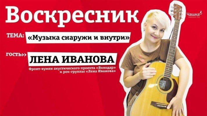 Буддизм, слоны, экстрим – 10 способов провести выходные в Чернигове интересно, фото-7