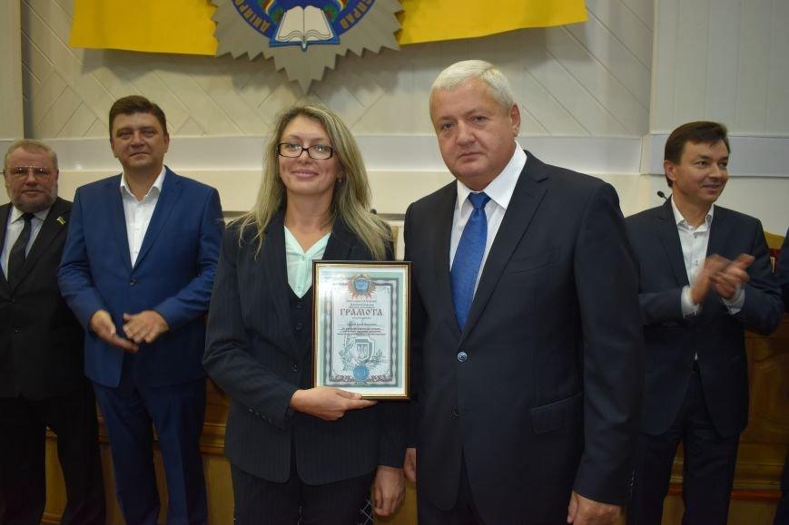 На страже законности: юристы Днепропетровщины отмечают профессиональный праздник (ФОТО), фото-4
