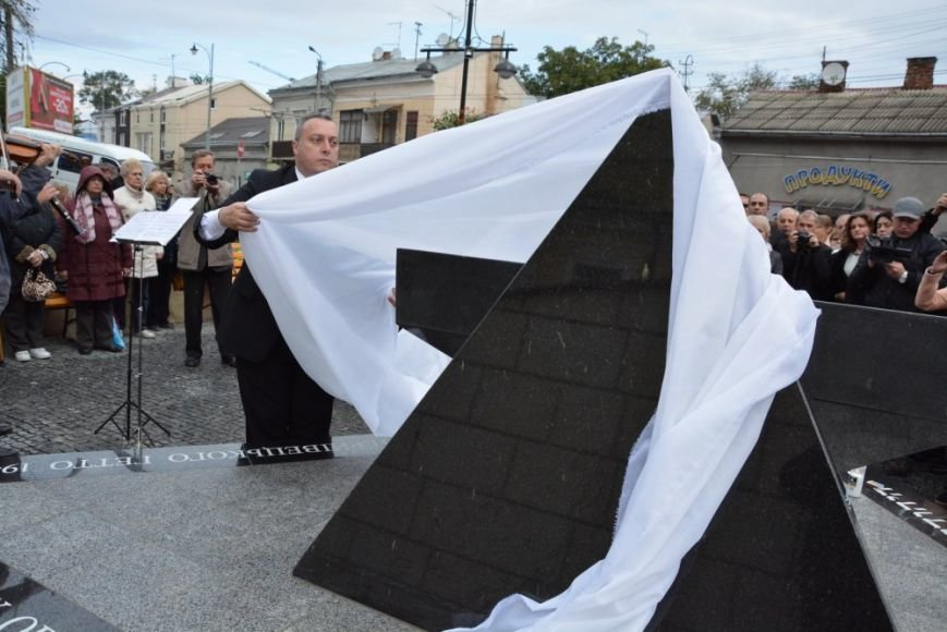 У Чернівцях відкрили пам'ятник євреям, які загинули під час гето 1941 роre, фото-4
