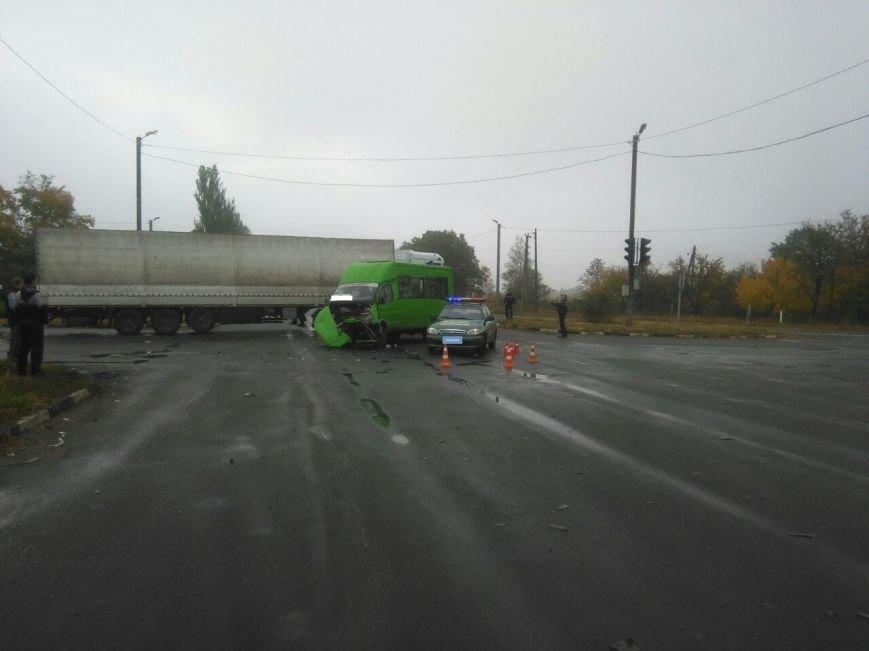 На Кировоградщине в серьезное ДТП попала маршрутка (ФОТО), фото-1