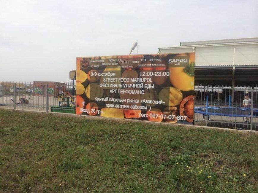 """В Мариуполе  на рынке """"Азовский"""" стартовал фестиваль """"Street food""""(ФОТО, ВИДЕО), фото-1"""