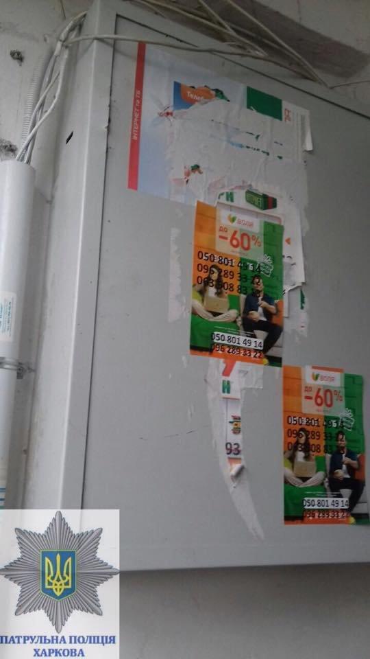 Харьковские патрульные задержали похитителя интернет-кабеля (ФОТО), фото-2