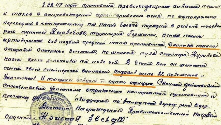 kurilov2