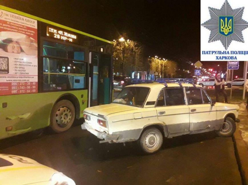 В Харькове пьяный водитель врезался в троллейбус (ФОТО), фото-2