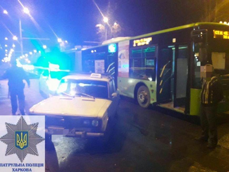 В Харькове пьяный водитель врезался в троллейбус (ФОТО), фото-1