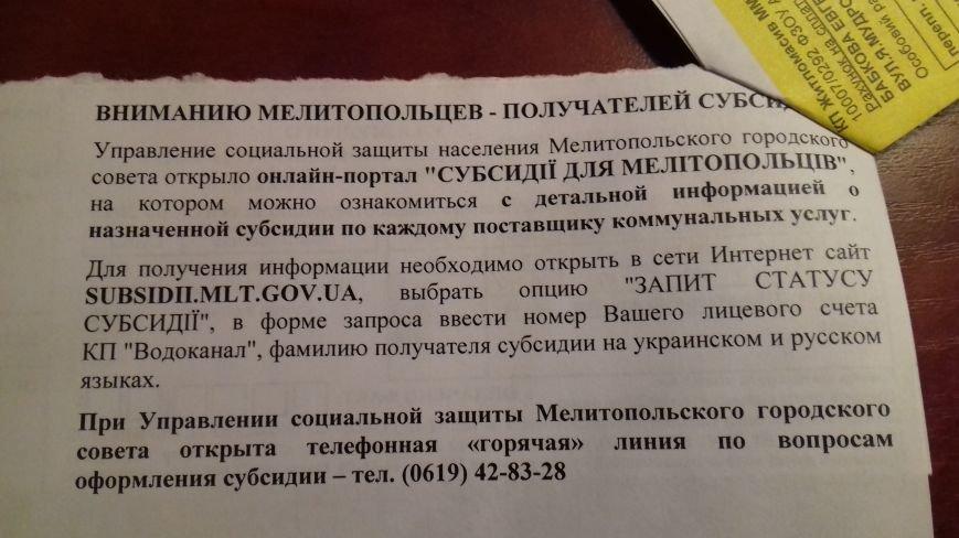 20161009_115643