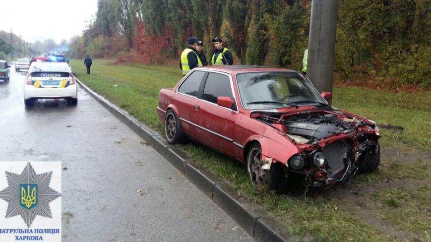 В Харькове нетрезвый водитель иномарки врезался в столб (ФОТО), фото-1