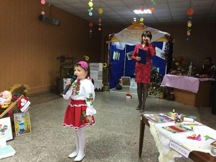 В селе Анновка состоялась ярмарка педагогических идей, фото-2