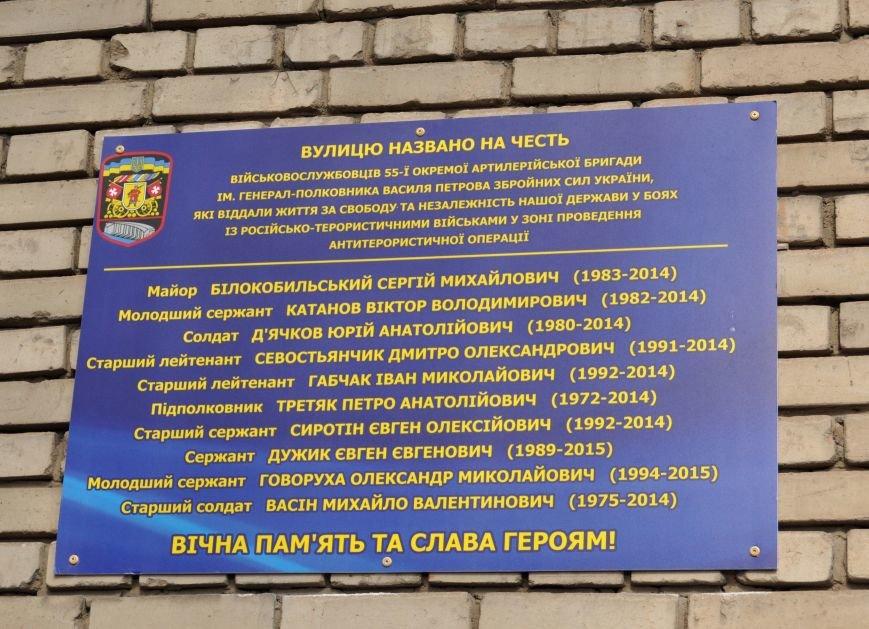 В Запорожье открыли мемориальную доску погибшим воинам 55-й артбригады, - ФОТО, фото-7