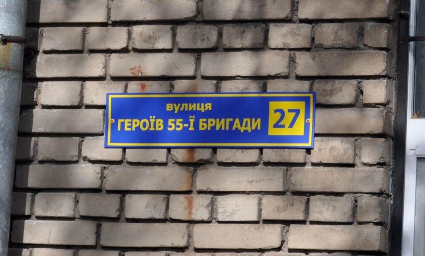 В Запорожье открыли мемориальную доску погибшим воинам 55-й артбригады, - ФОТО, фото-9