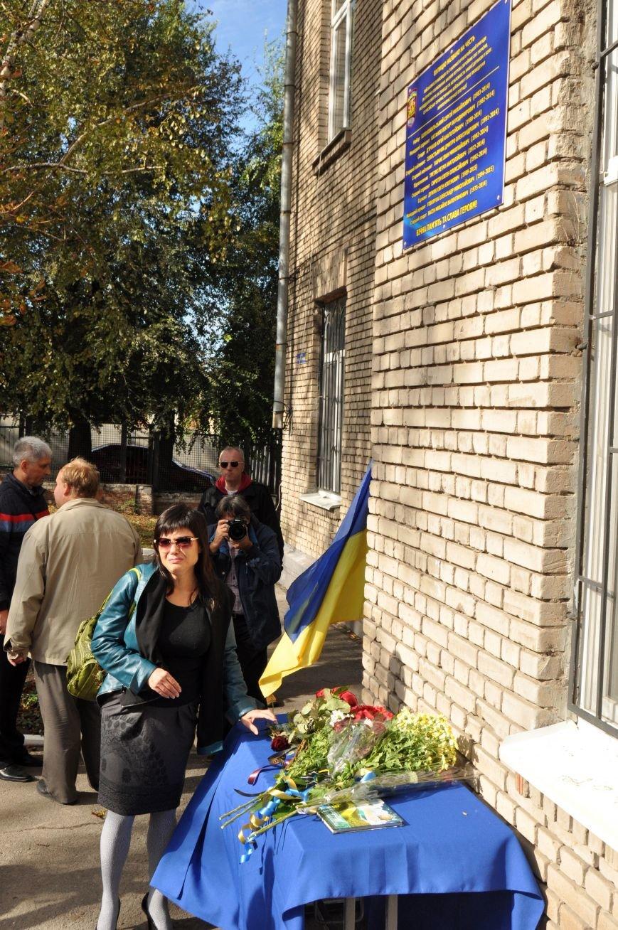 В Запорожье открыли мемориальную доску погибшим воинам 55-й артбригады, - ФОТО, фото-8