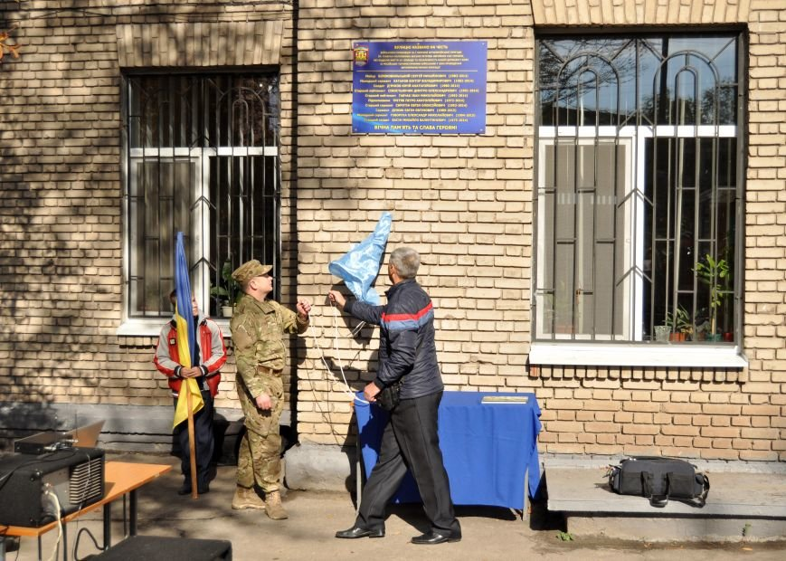 В Запорожье открыли мемориальную доску погибшим воинам 55-й артбригады, - ФОТО, фото-4